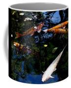 Koi Swimming - Dsc00023 Coffee Mug