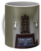 Kong Chow Benevolent Association Coffee Mug