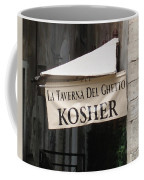Kosher Coffee Mug