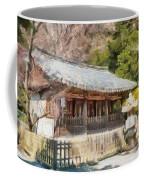 Kotoku-in Temple Coffee Mug