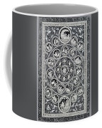 Krishna Leela 3 Coffee Mug