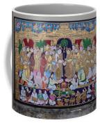 Krishna Marriage  Coffee Mug