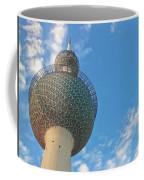 Kuwait Towers Coffee Mug