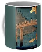 Kyoto Bridge By Moonlight Coffee Mug