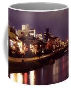 Kyoto Nighttime City Scenery Of Kamo River With Street Lights Re Coffee Mug