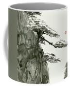 Landscape - 76 Coffee Mug