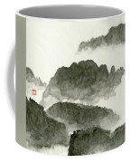 Landscape - 80 Coffee Mug