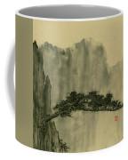 Landscape - 86 Coffee Mug