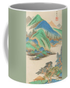 Landscape In The Style Of The Old Masters Coffee Mug