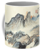 Landscape Village Coffee Mug