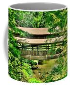 Lanterman's Mill Covered Bridge Coffee Mug