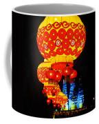 Lantern Walk Coffee Mug