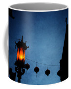 Lanterns- Art By Linda Woods Coffee Mug