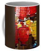 Lanterns In Market Place Coffee Mug