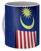 Large Malaysia Flag On Doorway Georgetown Penang Malaysia Coffee Mug