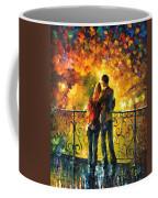Last Date Coffee Mug
