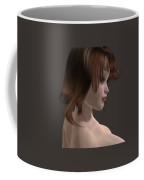 Last Summer 13 F  Coffee Mug by Vale Tek