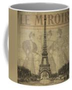Le Miroir Coffee Mug