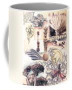 Le Petite Pig Does Fly Coffee Mug