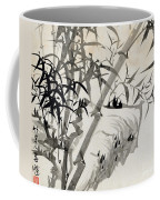 Leaf C Coffee Mug by Rang Tian