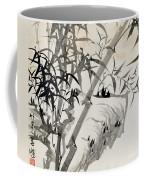 Leaf C Coffee Mug by Rang Tian