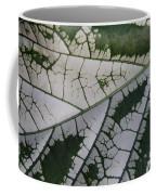 Leaf Variegated 1 Coffee Mug