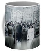 Legend Of The Fist The Return Of Chen Zhen Coffee Mug