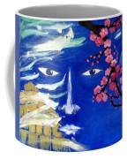 Lemurians Coffee Mug
