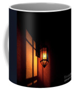 Let There Be Light.. Coffee Mug