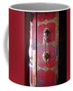 Lhasa Temple Door Coffee Mug