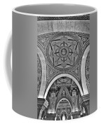 Library Of Congress Arches And Murals Coffee Mug