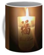Light Of Luck Coffee Mug