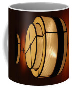 Lighted Wall  Coffee Mug