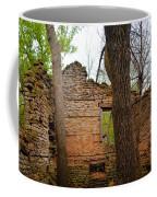 Limestone Relic Coffee Mug