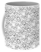Linear Bulbs Pattern Whitesilver Black Coffee Mug