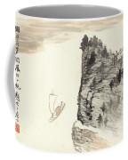 Literati Landscape Coffee Mug