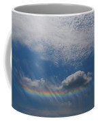 Look At The Sky Coffee Mug