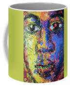Look Inward Coffee Mug