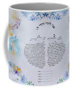 Love Birds Ketubah- Reformed Humanistic Version  Coffee Mug