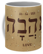 Love Word In Hebrew Typography Coffee Mug