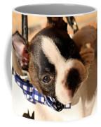Lovely Handbag Coffee Mug