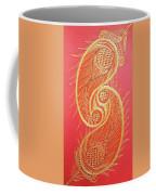 Lucknow's Chikangari Coffee Mug