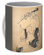 Lucky Gods Hotei Coffee Mug