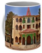 Lupita Church Coffee Mug