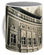 Lyric 2  Coffee Mug