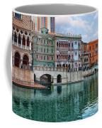 Macau China Attractions Coffee Mug
