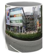 Macau Triptych 2 Coffee Mug