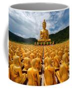 Magha Puja Memorial Buddhist Park Coffee Mug