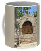 Magi Camels Coffee Mug