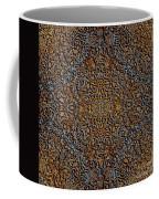 Magic 16 Coffee Mug